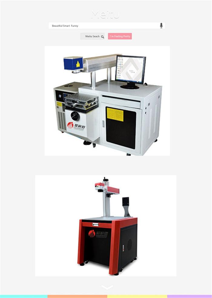 电镀用哪种镭射机比较好?